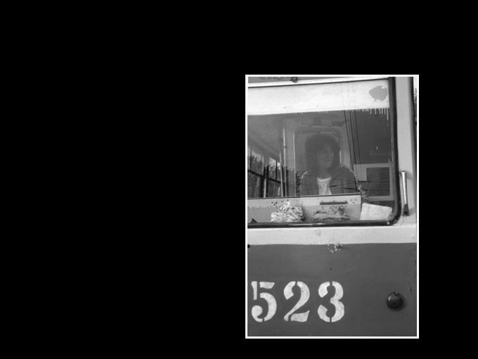 Russie 248