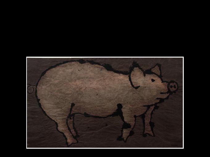 Cochon 88 x 50  2